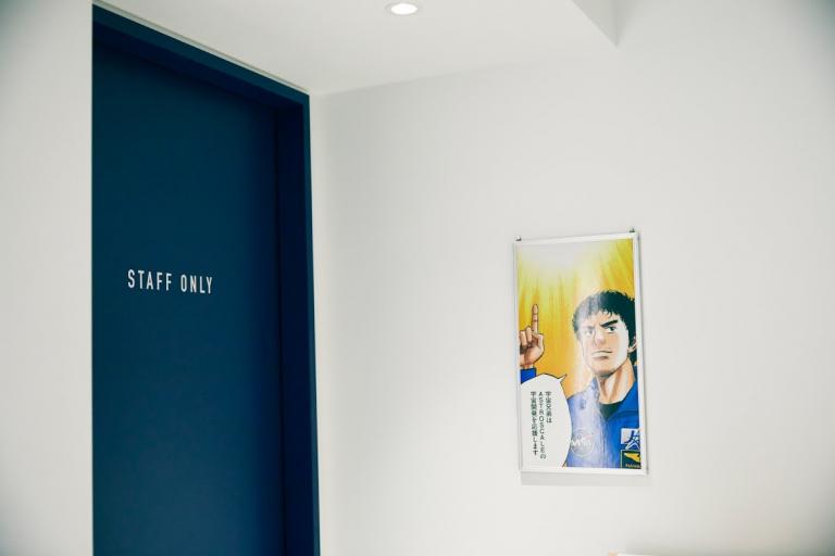 アストロスケール社オフィス2